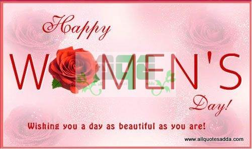 Happy Women's Day 2017 Greeting Cards Download