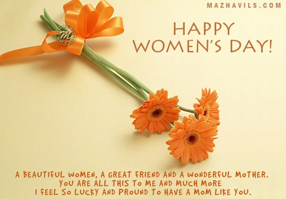 Happy Women's Day Quotes and wishes for mom