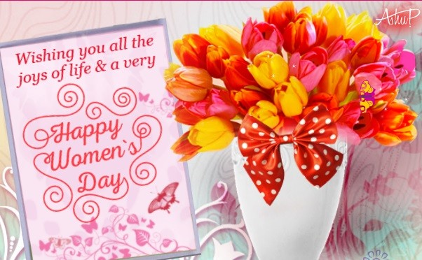 Wishes For Women on this Happy Women's Day 2017