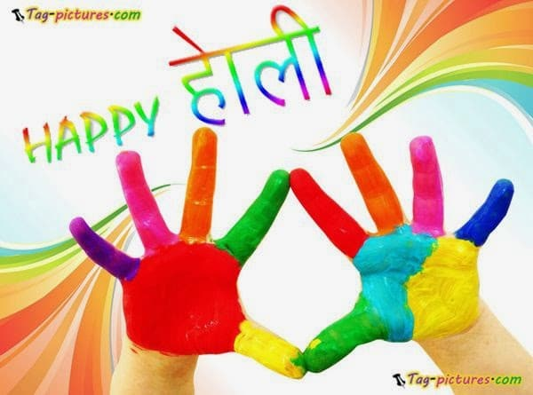 Happy Holi 2017 Pictures and Wallpapers