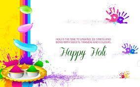 Happy Holi 2017 Wishes in India