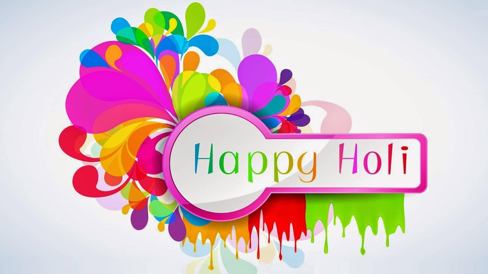 Happy Holi 2017 wallpaper download in HD