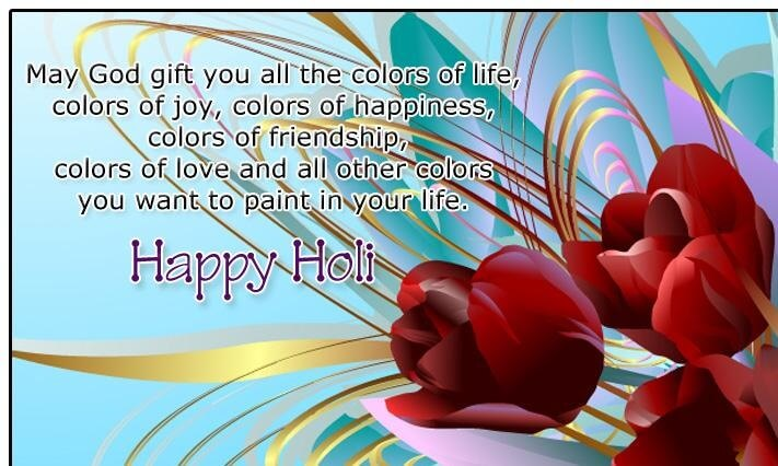 Happy Holi 2017 wishes, and Greetings