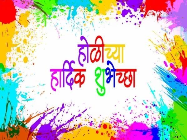 Happy Holi wallpaper download
