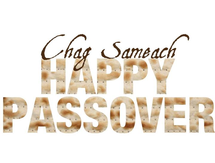 Happy passover 2017 Images