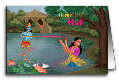 Images Of Holi 2017
