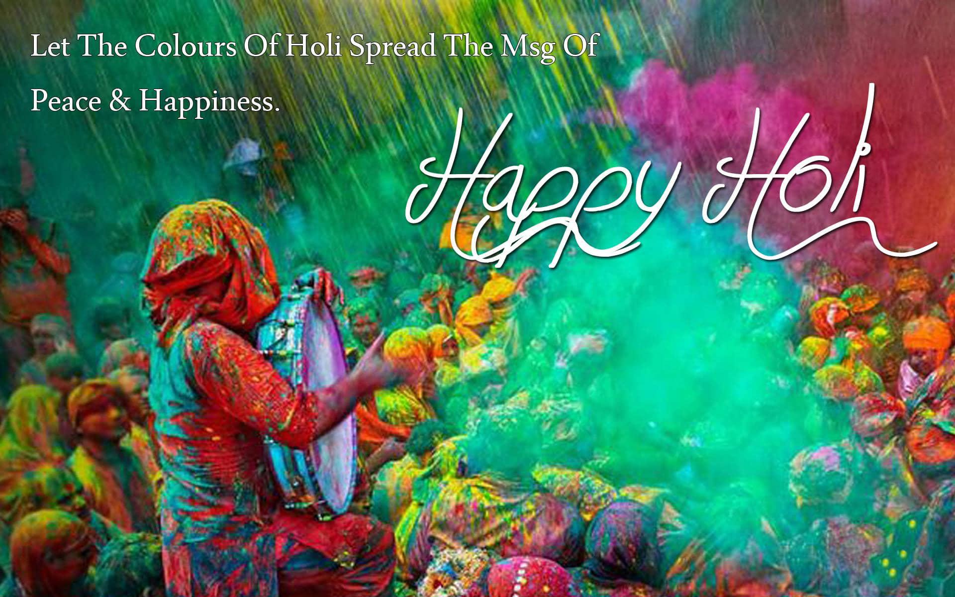Images of Happy Holi 2017