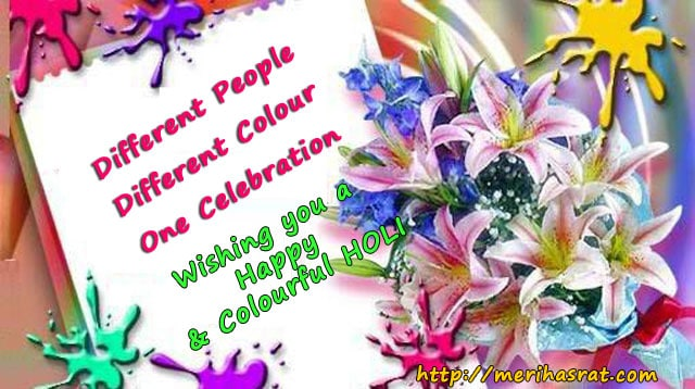 Images of Happy Holi 2017 Greetings