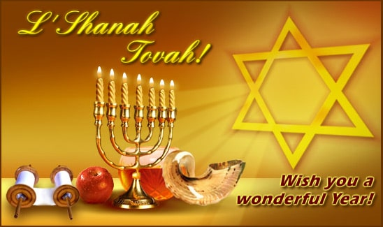 Jewish Holidays 2017 Wishes