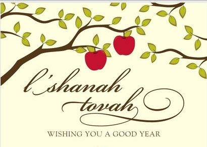 Jewish Holidays Wishes