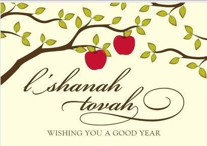 Jewish Holidays Wishes