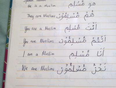 Alfabetul Arab format