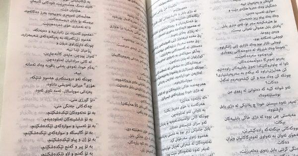 Amharic Book Image