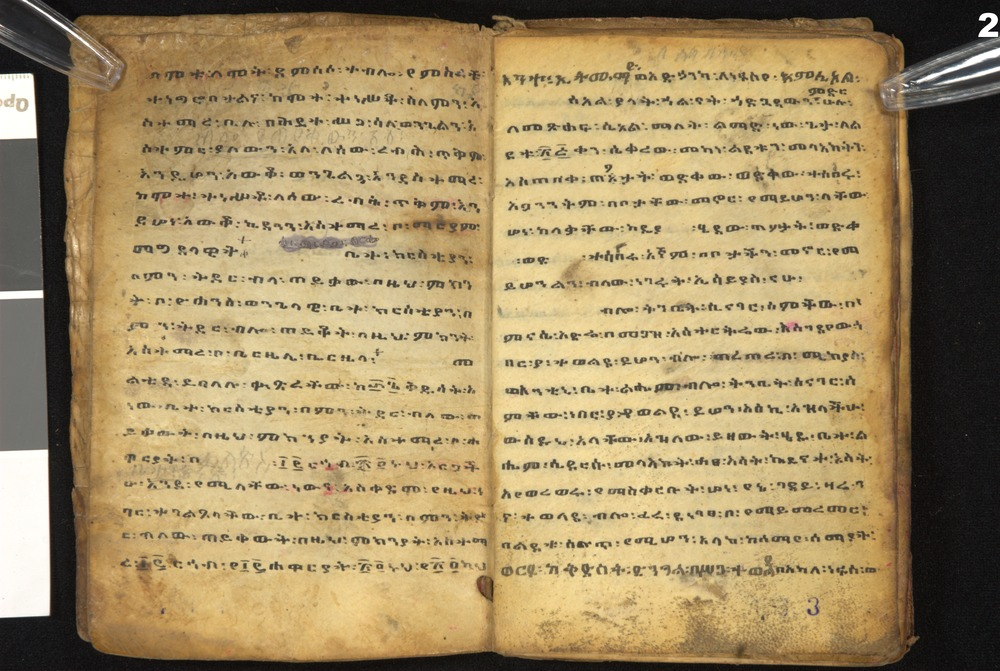 Amharic Book Page