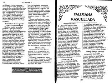 Amharic Book Picture