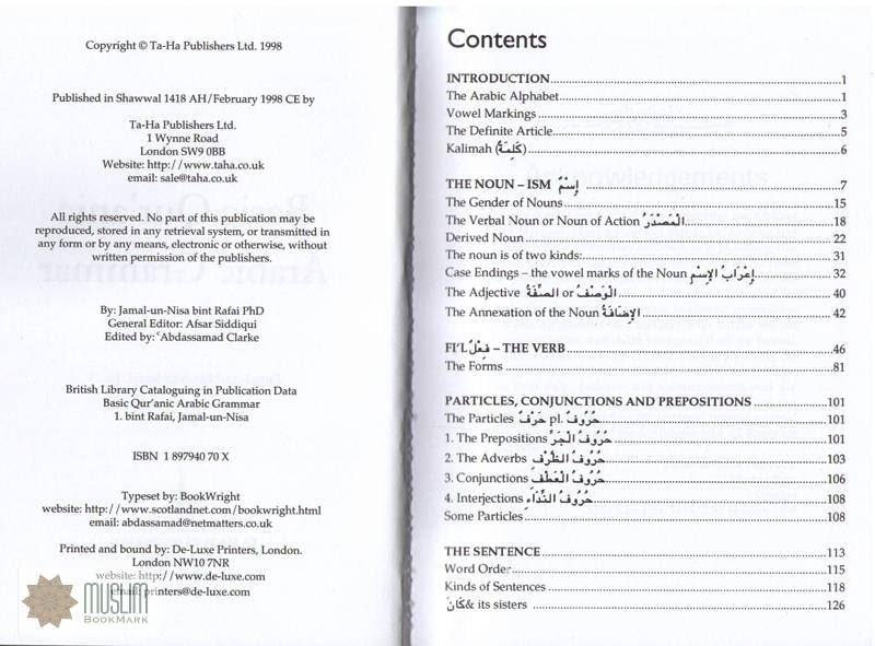 Arabic Grammar Text