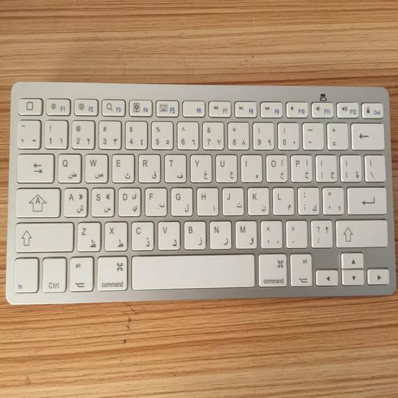Arabic Keyboard Idea