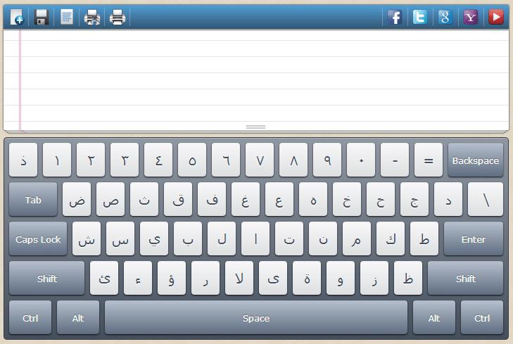 Arabic Keyboard Photo