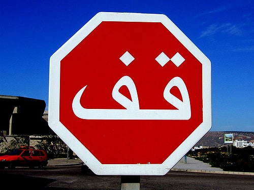 Arabic Sign Design