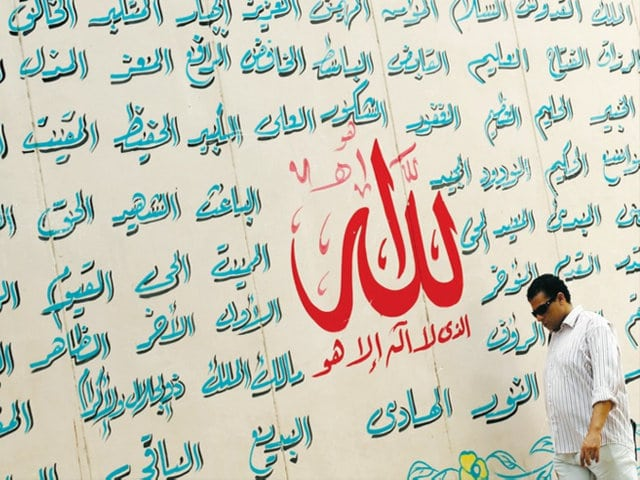 Arabic Words Text