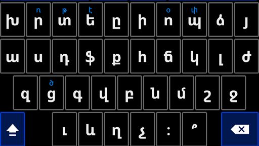 Armenian Keyboard Design
