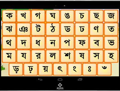 Bangla Alphabet