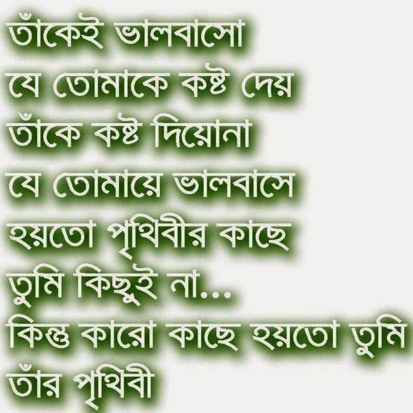 Bangla Lekha Page