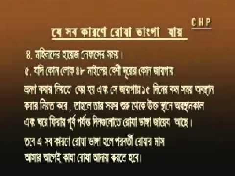 Bangla Lekha Pattern