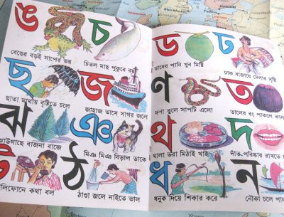 Bengali Alphabet Format