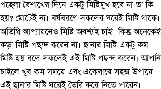 Bengali Font Chart