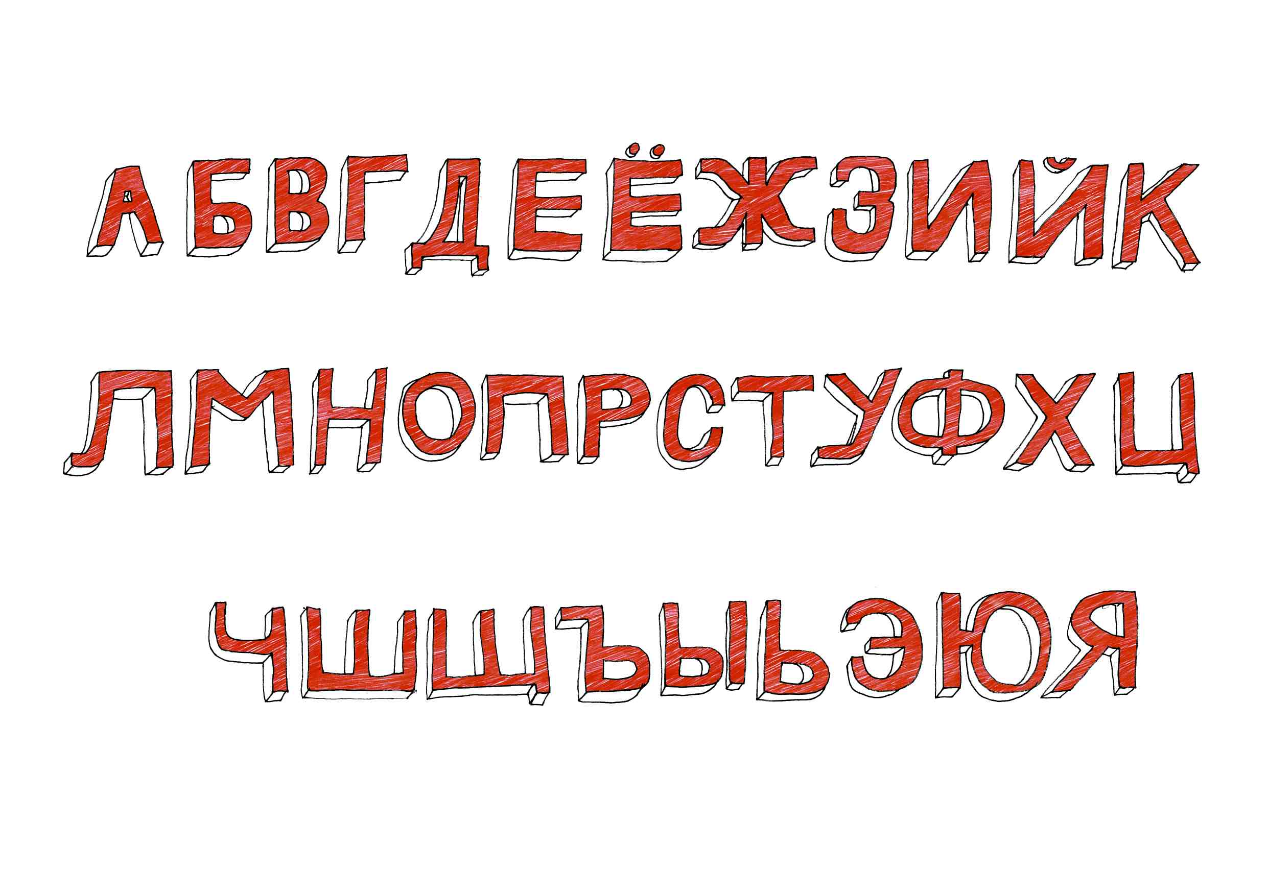 Cyrillic Letters Format