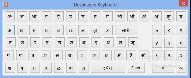 Devanagari Keyboard Online