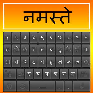 Devanagari Keyboard Picture