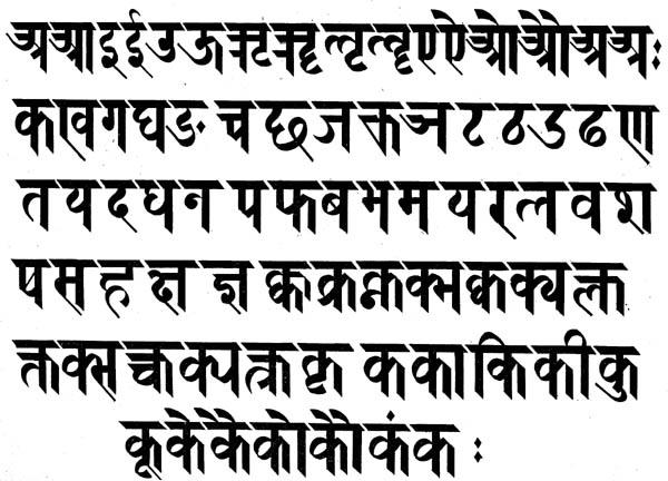 Devanagari Script Article