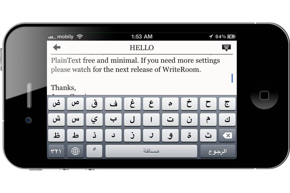 Download Arabic Keyboard Photo