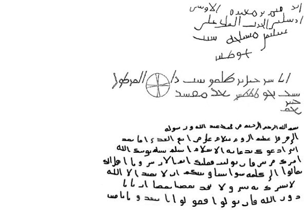 Download Arabic Writing Page