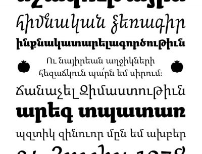 Free Armenian Font Chart