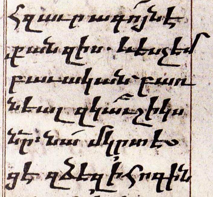 Free Armenian Script Chart