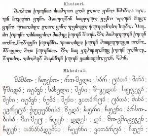 Georgian Script Chart