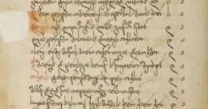 Georgian Script Wikipedia