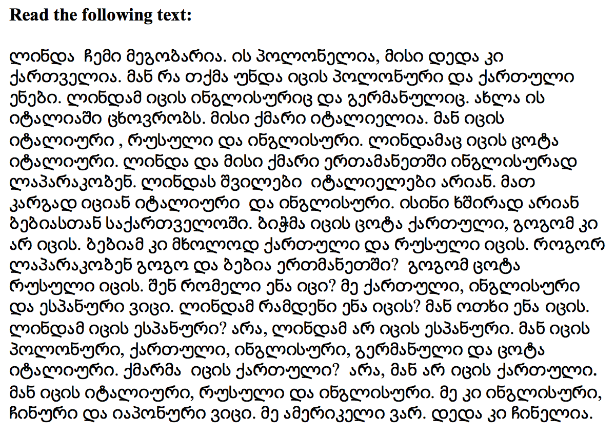 Georgian Text Pattern