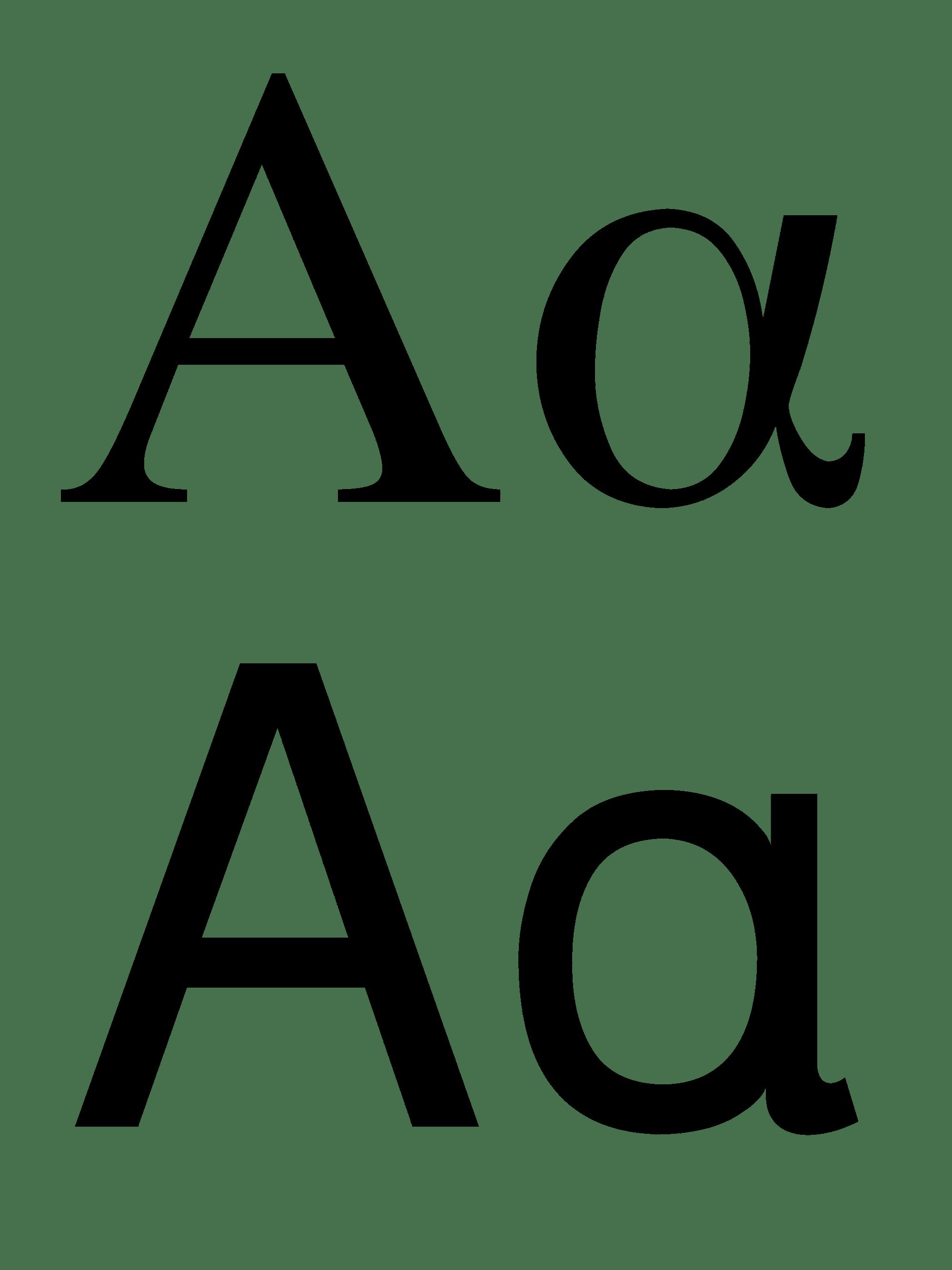 Greek Letter a Symbol