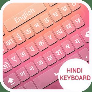 Hindi Keyboard Layout