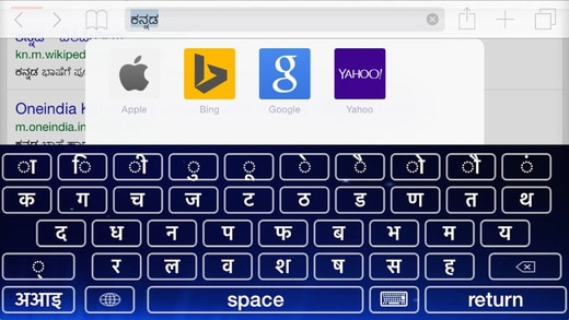 Hindi Keyboard Typing