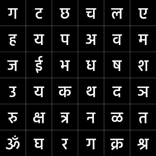Hindi Letters Writing