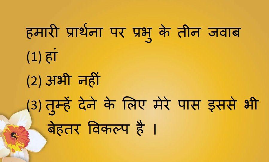 Hindi Script Chart