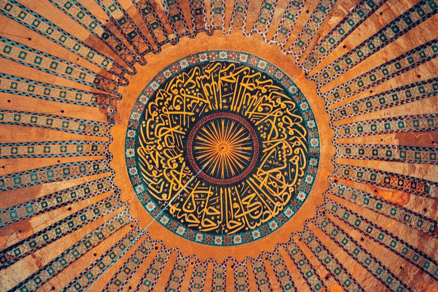 Islamic Calligraphy Design