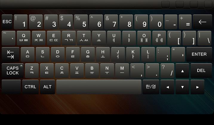 Korean Keyboard Idea