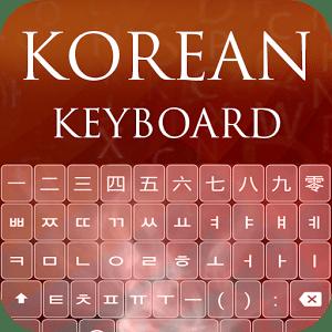 Korean Mobile Keyboard