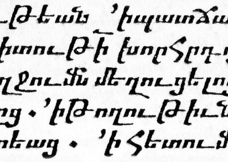 Online Armenian Script Chart